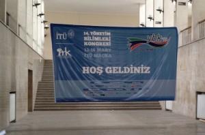 14_yonetim-bilimleri-kongresi